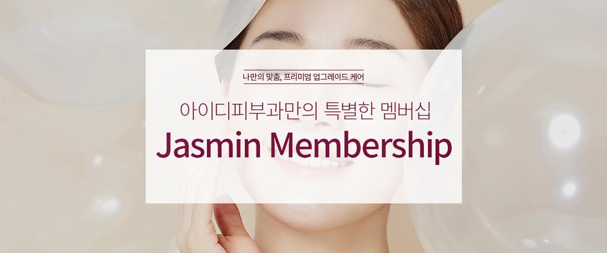 Jasmin Membership