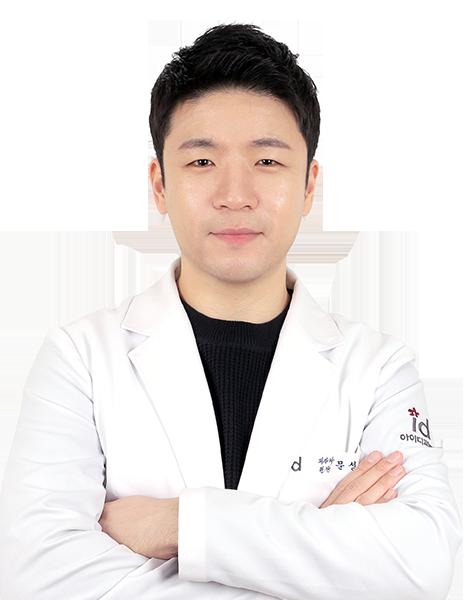 문성훈 원장님 사진